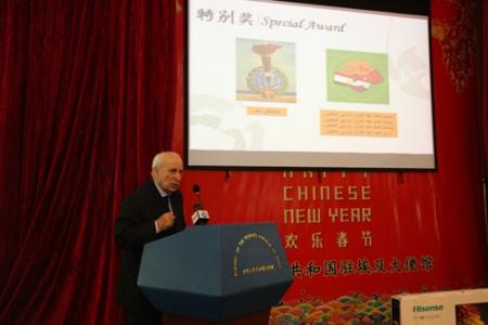 驻埃及使馆举办中埃建交60年LOGO设计大赛颁奖式