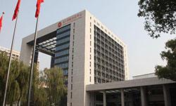 地大国际会议中心